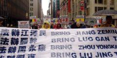 Бывшего главу аппарата безопасности Китая обвинят в убийстве