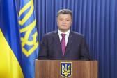 Президент Украины Пётр Порошенко. Скриншот видео