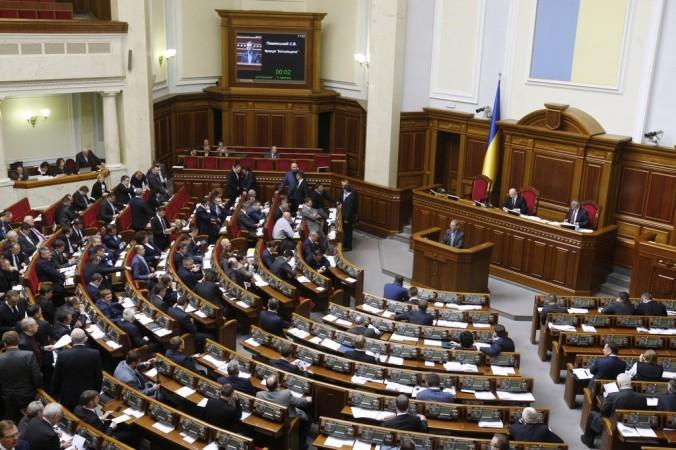 Рада, Украина, Порошенко