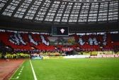 Spartak (Moscow) VS CSKA (Moscow)