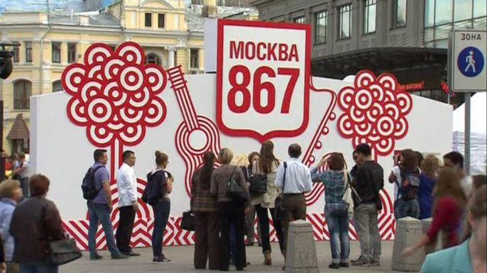 В День города в Москве пройдет более тысячи праздничных мероприятий. Скриншот видео.