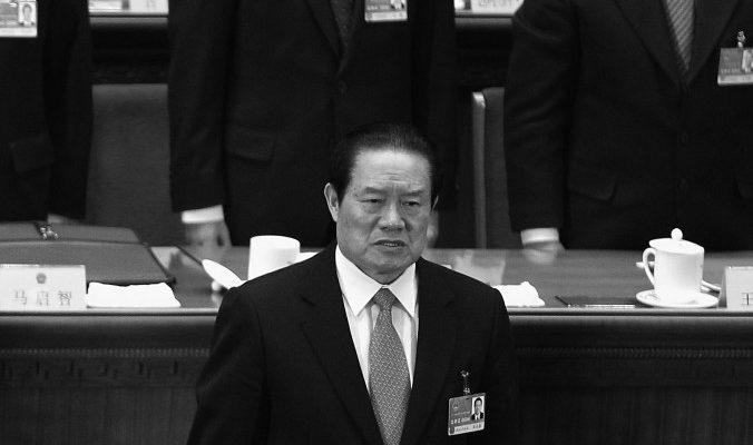 Китай готовится к процессу над бывшим главой аппарата безопасности