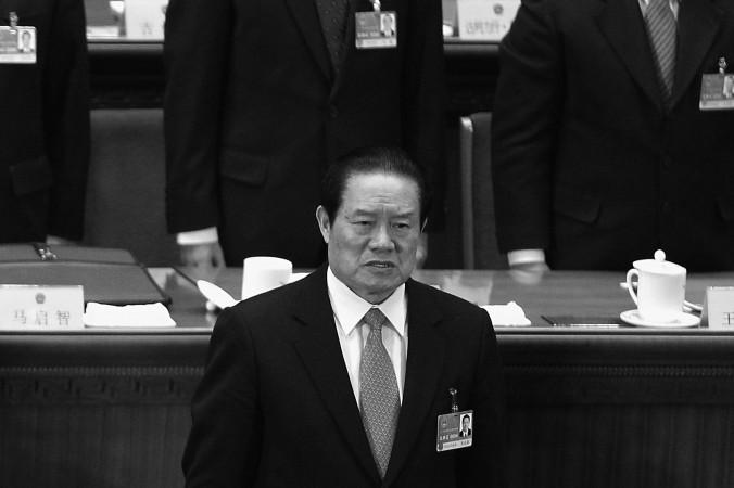 Чжоу Юнкан