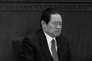 Чжоу Юнкан в Большом зале народных собраний 3 марта 2011 года. Чжоу предстанет перед судом в ближайшие месяцы, хотя обвинения против него ещё не выдвинуты. Фото: Feng Li/Getty Images