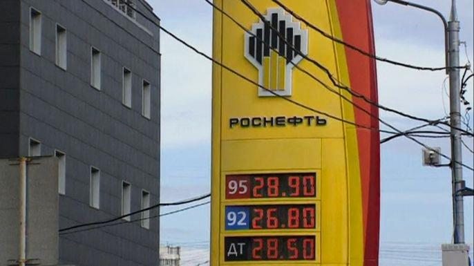 Новые санкции против России повлияют на экономику в долгосрочной перспективе, - эксперт. Скриншот видео.