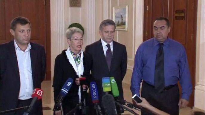 Власти Украины и ополченцы договорились о прекращении огня (видео)