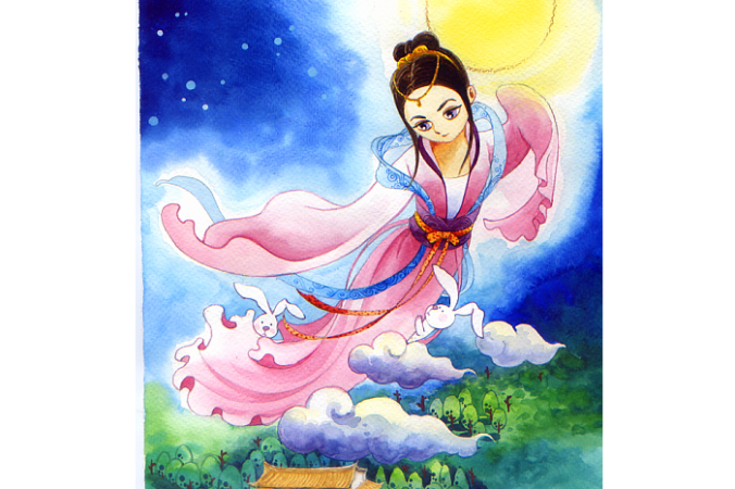 Чан Э, праздник середины осени