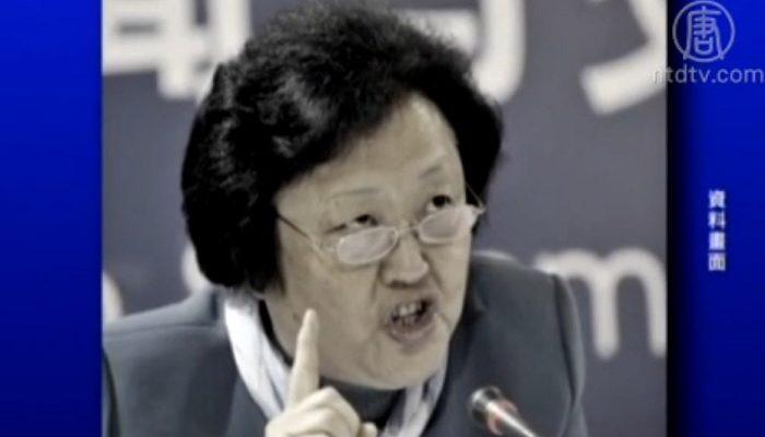 Уволен зам главы китайского «Красного Креста»