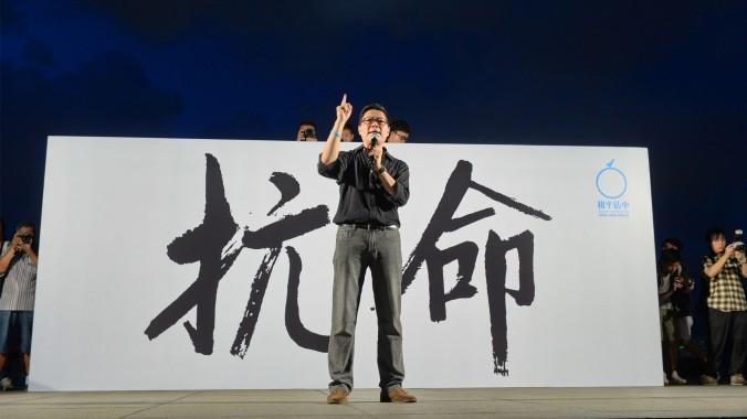 Чхань Кхинь-мань, основатель движения «Занимайте центр», выступает на митинге в Tamar Park в Гонконге 31 августа. Тысячи людей собрались в знак протеста против недавнего решения Пекина продолжить ограничение демократии в Гонконге. Фото: Sung Cheung-lung/Epoch Times