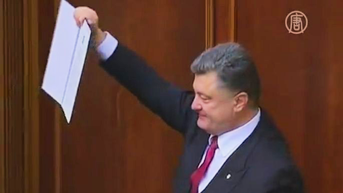 Украина ратифицировала Соглашение об ассоциации с ЕС