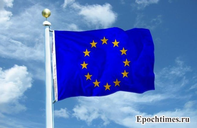 Флаг Евросоюза. Фото: Великая Эпоха