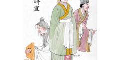 Китайские идиомы: не соответствовать требованиям времени