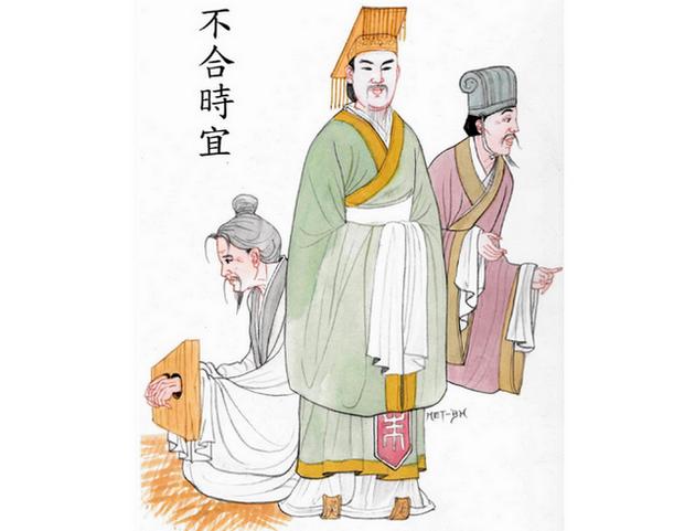 китайские идиомы, чэнъюй