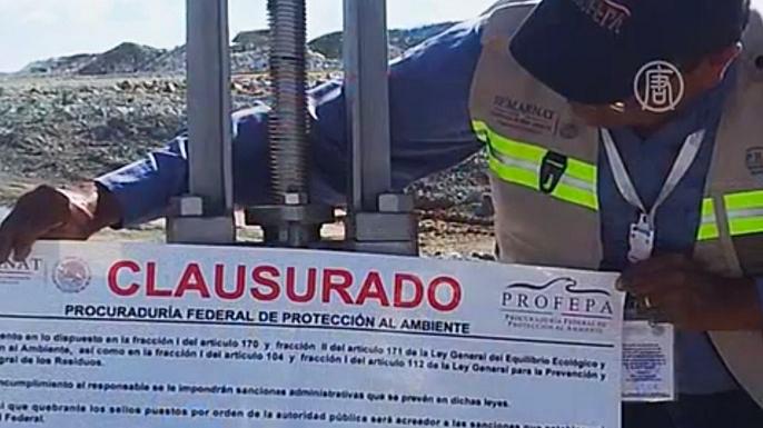 Из-за экологической катастрофы закрыт крупнейший в мире медный рудник в Мексике