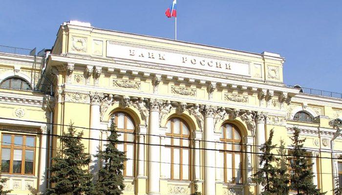 Банки РФ просят снизить ключевую ставку до 15%