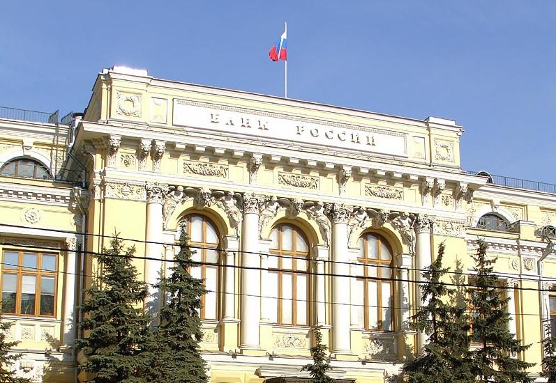 банк, лицензия