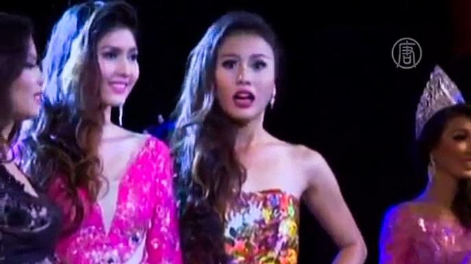Красавицы Мьянмы мечтают стать «Мисс Вселенной»