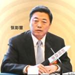 Чжан Пэнхуэй 8 сентября покончил жизнь самоубийством в своём кабинете. Он принадлежал к фракции Цзян Цзэминя — противника нынешнего лидера Китая Си Цзиньпина. Фото: скриншот ntd.tv