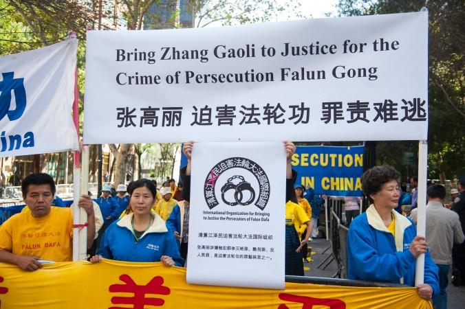 Последователи Фалуньгун проводят мирную акцию протеста во время визита Чжан Гаоли, который виновен в геноциде, пытках и других преступлениях против человечности, Нью-Йорк, 23 сентября 2014 года. Фото: Dai Bing/Epoch Times