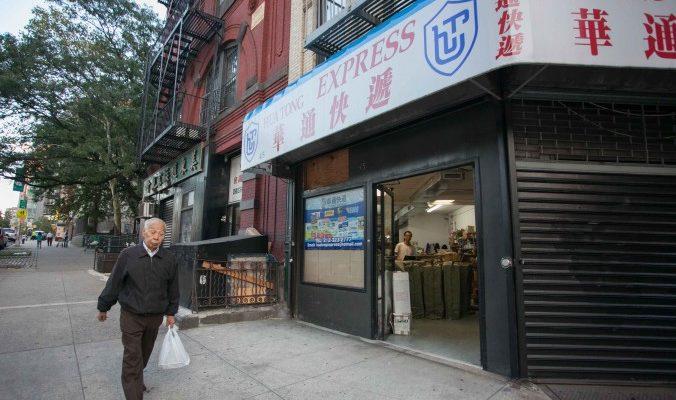 Китайцы раскупают в Нью-Йорке «молочку»
