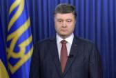 Украина, Порошенко, ЕС