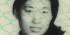 Китайский центр юридического образования «Синтай» пытает последователей Фалуньгун