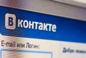 соцсеть, Mail.ru, ВКонтакте