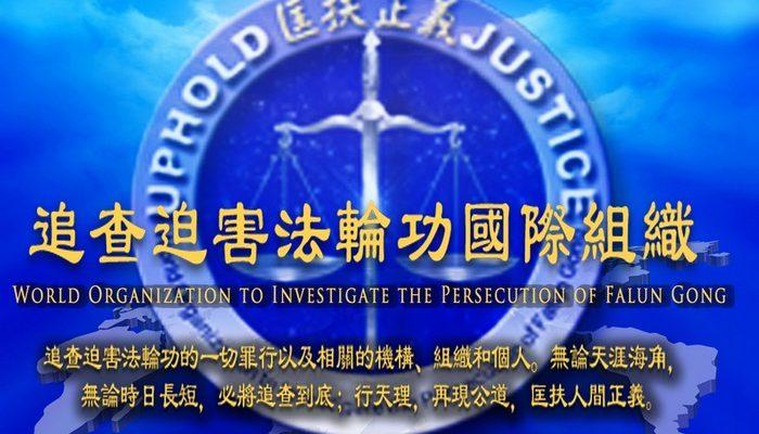 Около двух тысяч врачей в Китае участвуют в насильственном извлечении органов
