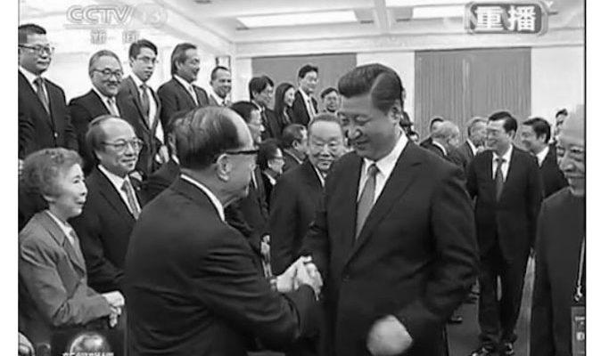 Си Цзиньпин смягчил тон на встрече с гонконгскими магнатами