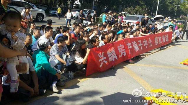 В Китае протестуют обманутые клиенты крупной риелторской компании