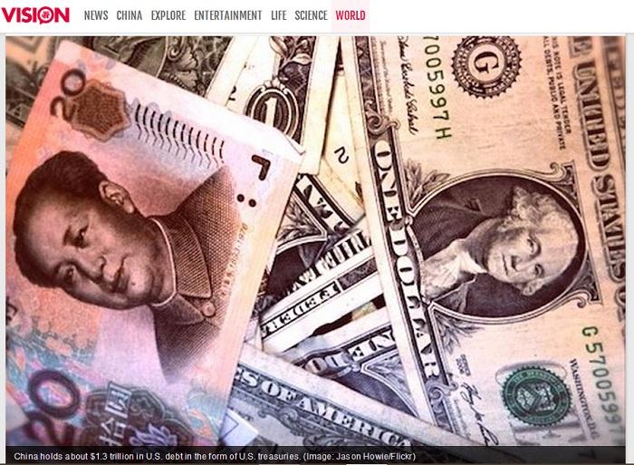Фото: скриншот/visiontimes.com