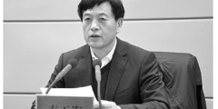 Политический лидер провинции Хэнань находится под следствием