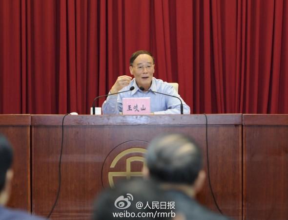 Ван Цишань выступает на заседании антикоррупционных следователей 17 мая 2013 года. Фото: скриншот/People's Daily