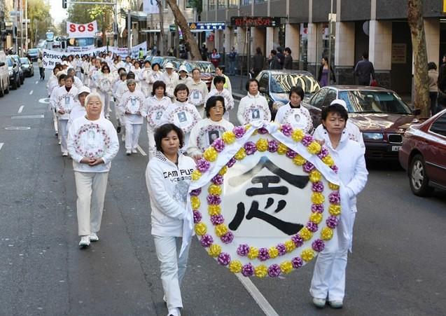 Сторонники Фалуньгун несут фотографии своих единомышленников, погибших в результате преследования в Китае. Сидней, Австралия. Фото: The Epoch Times