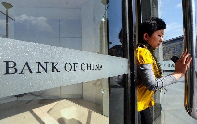 Зарплаты китайских банкиров