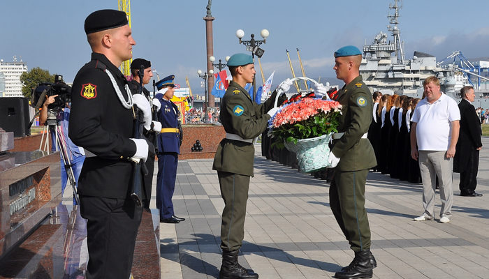 В Новороссийске в День города состоялись торжественные мероприятия