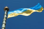 Украина, экономика,