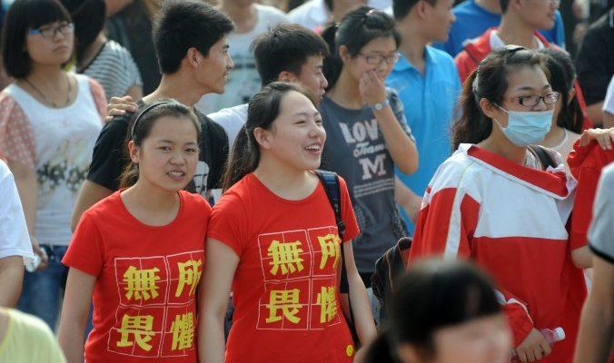 Экзамены за границей опасны для китайского режима