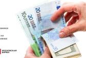 Финансовые продукты «ЦЕРИХ Кэпитал Менеджмент». Облигации федерального займа. Фото: zerich.com
