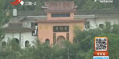 Настоятель храма в Китае убил прихожанку