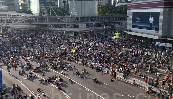 Новые гонконгские идентификационные карты позволят властям следить за гражданами