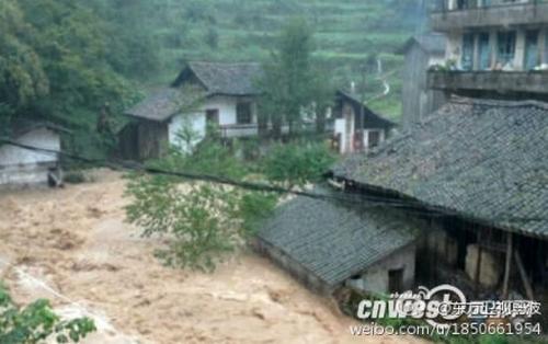 Наводнения в Китае. Сентябрь 2014 года. Фото с epochtimes.com