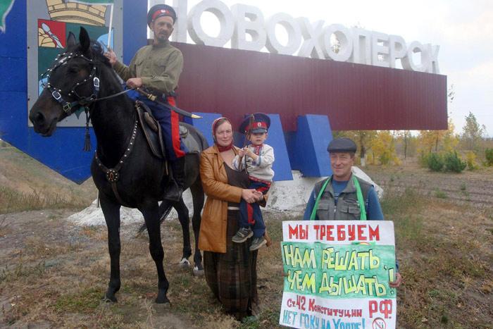 Фото предоставлено организаторами движения «В защиту Хопра»