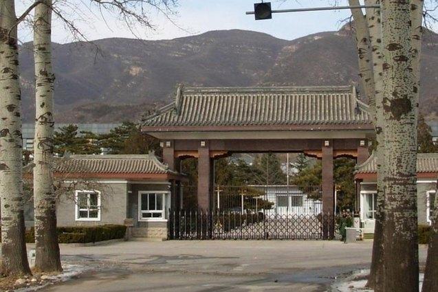 Пекинская специализированная тюрьма Циньчен для осуждённых высокопоставленных чиновников. Фото с epochtimes.com