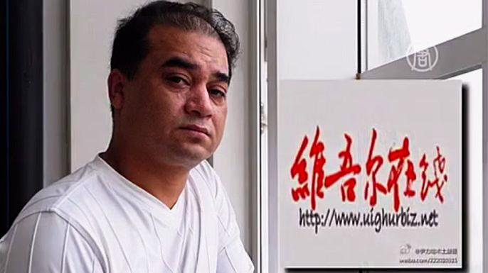 Защитника прав уйгур Пекин приговорил к пожизненному сроку