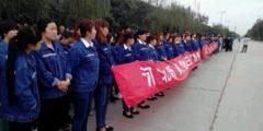 В Китае бастуют рабочие металлургического предприятия