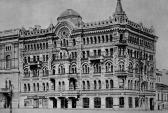 Высокие многоквартирные доходные дома были очень характерны для облика крупного промышленного и торгового города конца XIX начала XX века. Фото с сайта http://xix-vek.ru/