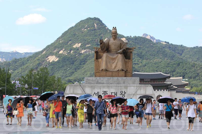 путешествие в Корею
