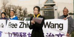 Дочь узника совести призвала китайские власти освободить отца