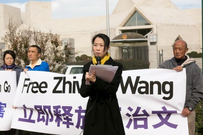 Ван Сяодань выступает на пресс-конференции перед китайским посольством в Вашингтоне, США, 24 октября. Она призвала международное сообщество помочь добиться освобождения своего отца. Фото: Li Sha/Epoch Times